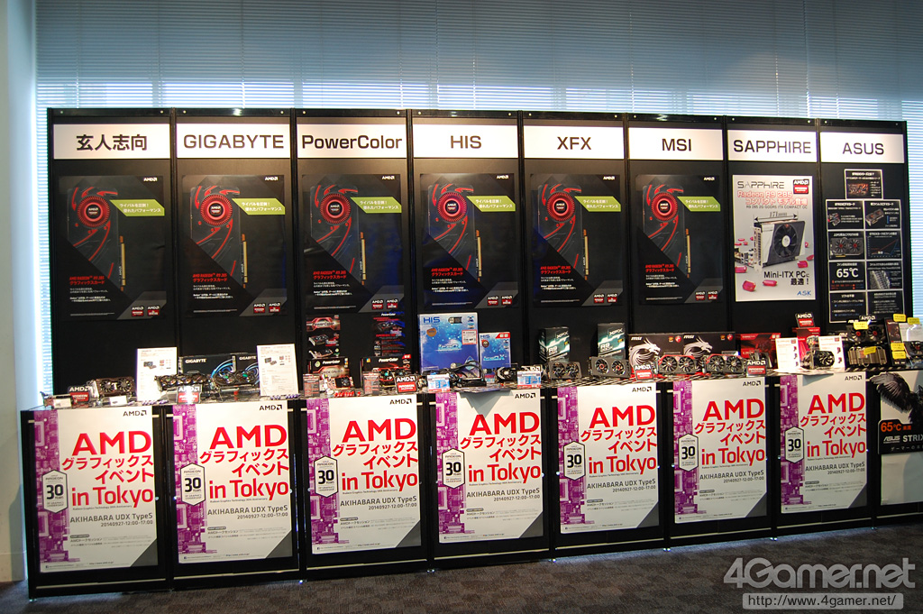 AMD-Japanese-event-r9-380x-feb