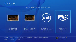 PS420_Pic-1