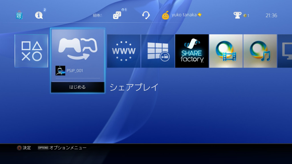 PS420_Pic-5