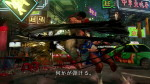 street-fighter-5- (2)-ryu-tatsu
