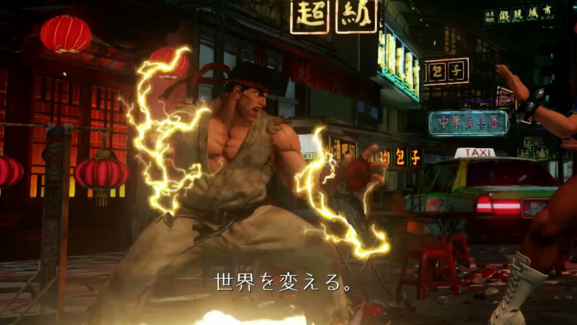Street Fighter V Street Fighter V Arcade Edition Will
