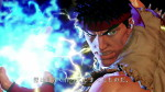 street-fighter-5- (9)-ryu-shink-hadoken
