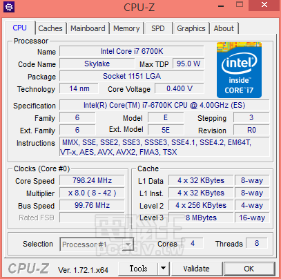 Intel-Core-i7-6700K-CPUz.-leakpng