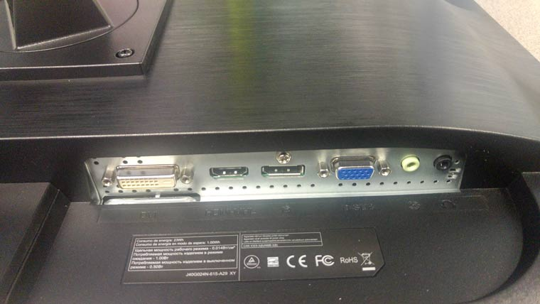 g2460pf-rear-hdmi-displayport-vga-audio-dvi-ports