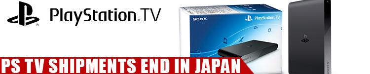 PS-TV-JAPAN