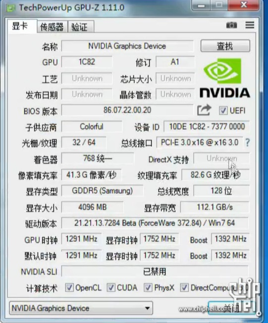 nvidia-geforce-gtx-1050-ti-gpu-z-screenshot-leak