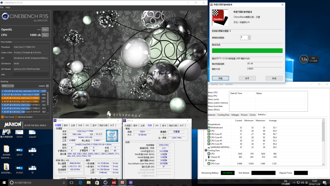 intel-core-i7-7700k-kaby-lake-5ghz-overclock-cinebench