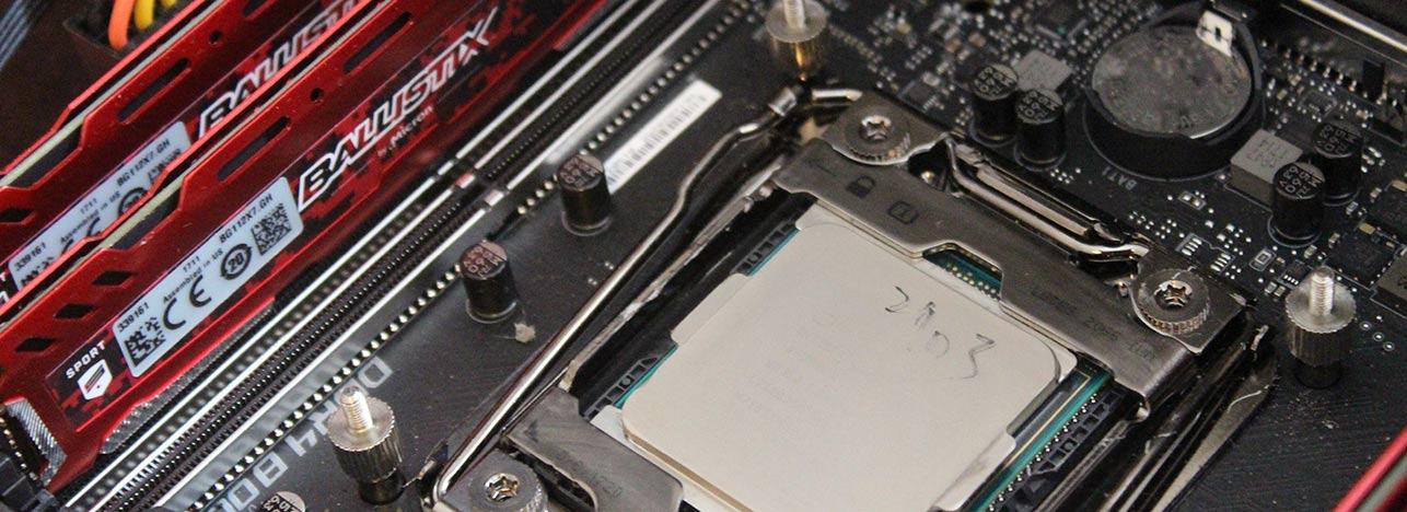 micron-ballistix-x299-quad